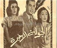 عرفة السيد.. قصة بطل في أول فيلم رياضي مصري