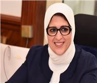وزيرة الصحة: تطعيم 16 مليوناً و406 آلاف مستهدف بحملة شلل الأطفال