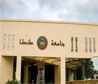تشكيل مجلس استشاري علمي لجامعة طنطا