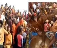 فيديو  تزعم ظهورجبل من «الذهب» في الكونجو