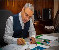 تعديل قواعد مكافأة النشر الدولي لأعضاء هيئة التدريسبجامعة طنطا