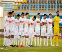 دوري أبطال إفريقيا| الزمالك بالزي الأبيض أمام الترجي التونسي