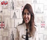 ياسمين علي: حلمت بهذا المذيع واخترته بطل كليبي الجديد