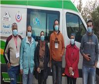 «صحة المنوفية»: الكشف على 1733 حالة في مبادرة حياة كريمة بمركز أشمون