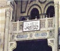 أهالي عزبة بـ«الحدادين» يطالبون بفتح مسجد الهدى