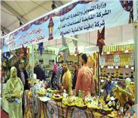 التموين تناشد زوار «أهلًا رمضان» اتباع الإجراءات الاحترازية