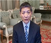 سفير الصين بالقاهرة: مستعدون لتعزيز التعاون مع مصر في مجال لقاحاتكورونا