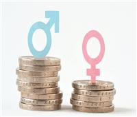 المفوضية الأوروبية تطرح مقترحاً يجبر المؤسسات على مساواة أجور الجنسين
