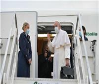 البابا فرنسيس يبدأ زيارة تاريخية إلى العراق تستمر لـ4 أيام