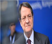 رئيس قبرص يدعو تركيا للابتعاد عن الاستفزازات ووقف تدفقات اللاجئين