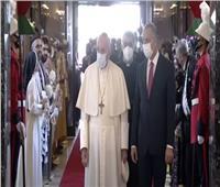 بالترانيم ..الشعب العراقي يحتفل بزيارة بابا الفاتيكان   فيديو