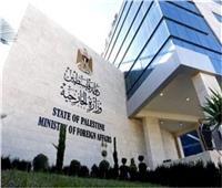 فلسطين: المشاريع الاستيطانية القائمة تهدف لترسيخ الضم ومنع تجسيد دولتنا