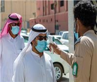 السعودية تسجل أكبر حصيلة إصابات يومية بكورونا منذ شهر