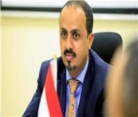 وزير الإعلام اليمني يطالب بوقف التجنيد الإجباري للمدنيين في مناطق الحوثي