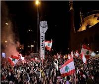 الليرة اللبنانية تواصل الانهيار وسط احتجاجات لليوم الرابع على التوالي