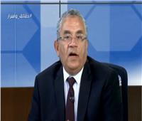 رئيس «استئناف القاهرة»: فارق كبير بين قانون الأحوال الشخصية الجديد والقديم