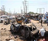 20 قتيلاً و30 مصاباً في انفجار مطعم بالعاصمة الصومالية