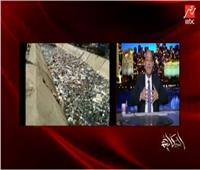 أديب:بعد صرف الملايين على تبطين الترع المواطنين رموا فيها الزبالة