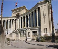 اليوم .. الحكم في دعوى عدم دستورية قانون الإدارات القانونية