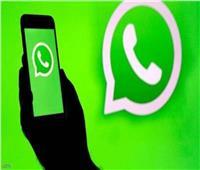 خطوات إجراء المكالمات الصوتية والفيديو عبر«واتساب ويب»