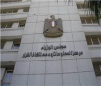 الحكومة تنفي احتساب درجات التيرم الأول للشهادة الإعدادية ضمن المجموع الكلي