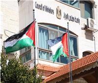 إغلاق مقر الحكومة الفلسطينية بسبب «كورونا»