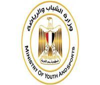 صبحى :إطلاق استمارة«القاهرة القومي الأول» لشباب جنوب السودان