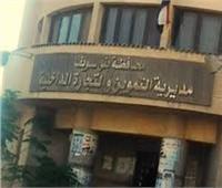 ضبط 102 مخالفة تموينية في بني سويف