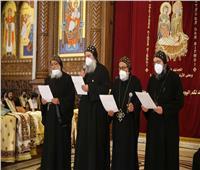خلال طقس الرسامة.. الأساقفة الجدد بالكنيسة يقرأون التعهد الأسقفي