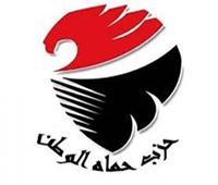 حزب حماة الوطن يشيد بزيارة الرئيس السيسي إلى السودان