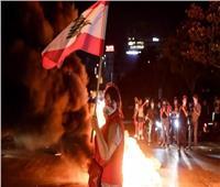 إصابة ٧ أشخاص بعد دهس سيارة مجهولة لعدد من المحتجين اللبنانيين
