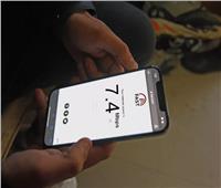 أفضل 4 تطبيقات لقياس سرعة الإنترنت في المنزل| صور