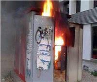 الأمن يكشف الستار عن المتسبب في حريق محول كهرباء بـ «١٥ مايو»