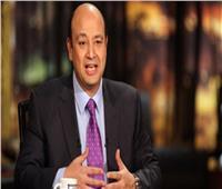 عمرو أديب: هناك قفزة غير طبيعية في علاقاتنا مع السودان| فيديو