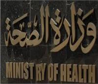 بيانات وزارة الصحة تكشف نسب شفاء مرضى كورونا بمستشفيات العزل
