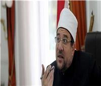 الأوقاف: مصر رائدة في ثقافة الحوار ونسعى للانتقال من المحلية للعالمية