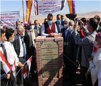 وزير التعليم العالي يضع حجر أساس فرع جامعة السويس بجنوب سيناء