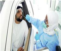 الإمارات تسجل 2613 إصابة جديدة بفيروس «كورونا»