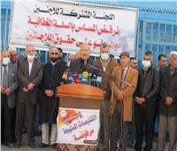خاص| لجنة اللاجئين الفلسطينيين تكشف الخطوات المقبلة ضد «الأونروا»