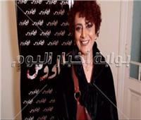 خاص   هبة عبد الغني تكشف تفاصيل دورها في «الطاووس»