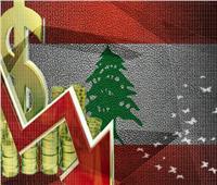 صحيفة لبنانية: الدولار يضع لبنان على مشارف «كارثة»