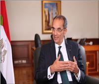 وزير الاتصالات: 6 مليارات جنيه لربط 32 ألف مبنى حكومي بألياف ضوئية