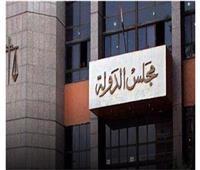 إحالة دعوى وقف إعلان نتيجة نقابة المحامين للمفوضين