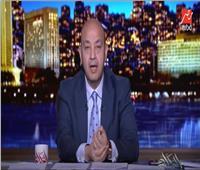 عمرو أديب: الحوثيون تجرأوا على السعودية بضرب الأهداف الاقتصادية