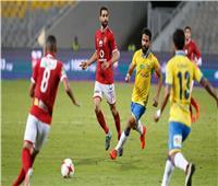 الإسماعيلي: اتحاد الكرة لم يرد علينا في أزمة ملعب مباراة الأهلي