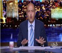 عمرو أديب يفتح النار على الحوثيين: «أرجو أن تكون الإدارة الأمريكية مبسوطة»