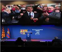 رسمياً.. «خوان لابورتا» رئيساً لبرشلونة في ولاية ثانية