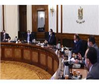 «الحكومة» تستعرض موازنة العام المالي الجديد ودعم الفئات الأكثر فقراً