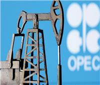 ارتفاع النفط يُعزز قدرة «أرامكو» على توزيع الأرباح