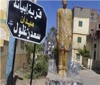 قرية زعيم الأمة تدخل حيز التطوير.. والأهالي: «السيسى نوَّر قلوبنا»